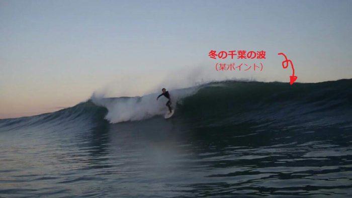 冬の北千葉ではこんな波に出会えることもしばしば
